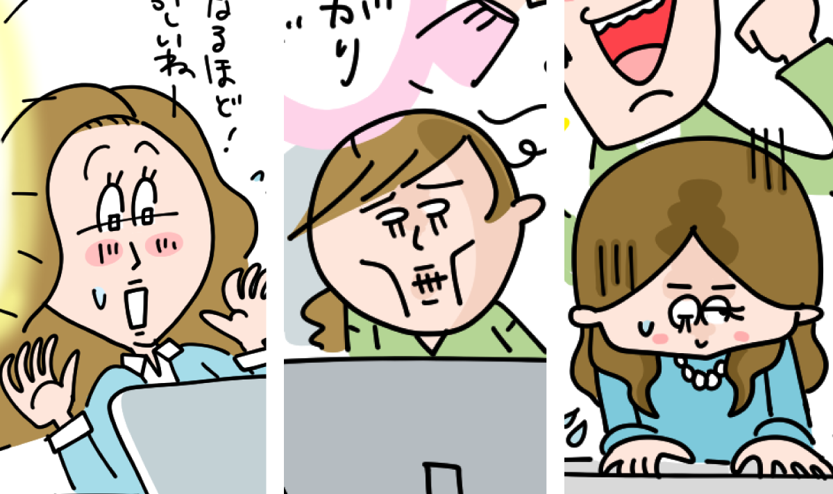 【PCスキルで完敗……かっこ悪すぎる先輩デビュー