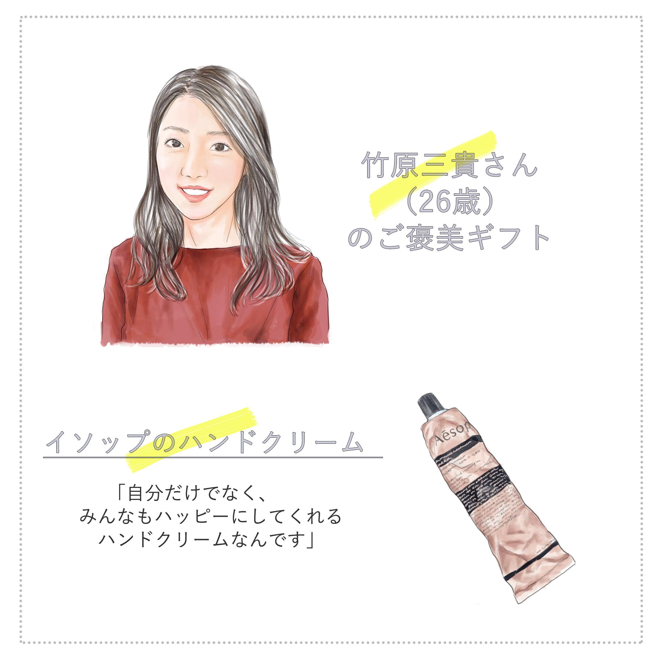 「Schoo人事学びゼミ」のコミュニティマネージャー兼法人営業をされている竹原三貴さん(26歳)