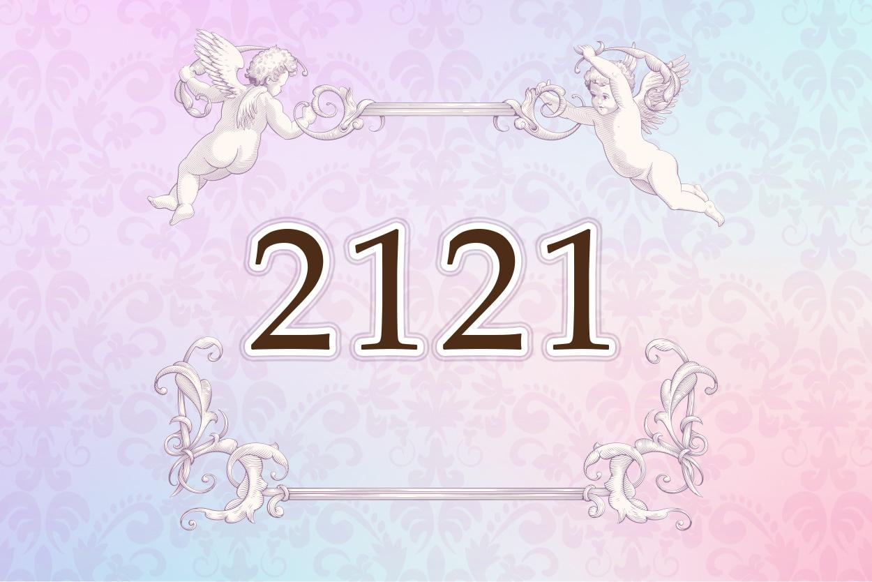 2121 エンジェル ナンバー 金 運