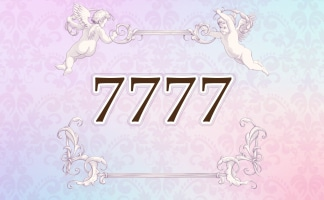 ナンバー 2121 エンジェル