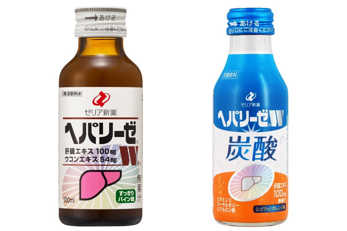 『ヘパリーゼ®W 』(清涼飲料水)シリーズ