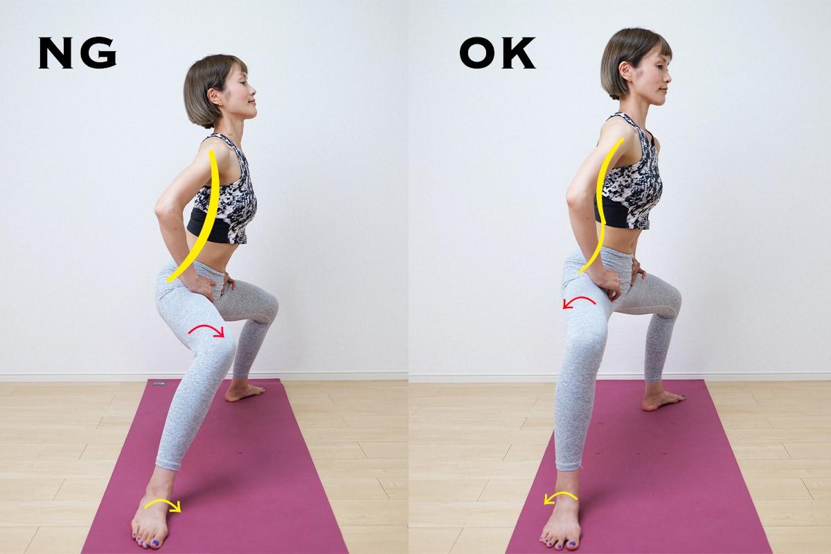 脚に効く自重トレーニングのやり方