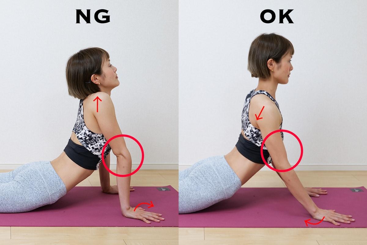 腕に効く自重トレーニングのやり方3