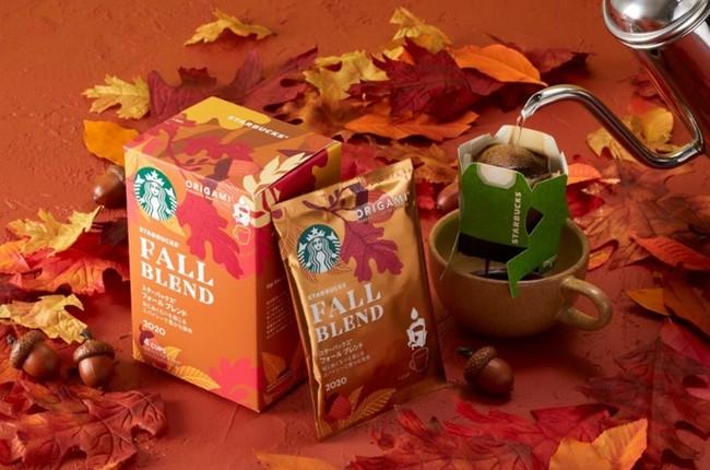 家でもスタバを楽しもう。ネスレから秋季限定コーヒー製品が発売