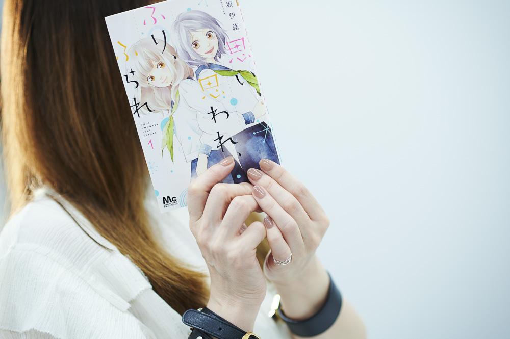 漫画家・咲坂伊緒「変わりたいなら、自分で尻拭いする覚悟を持って」