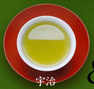 宇治抹茶画像