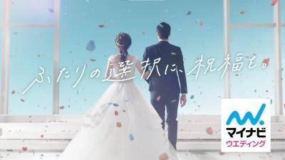平井大さんが『マイナビウエディング』新WEB CMソングをTGCで披露