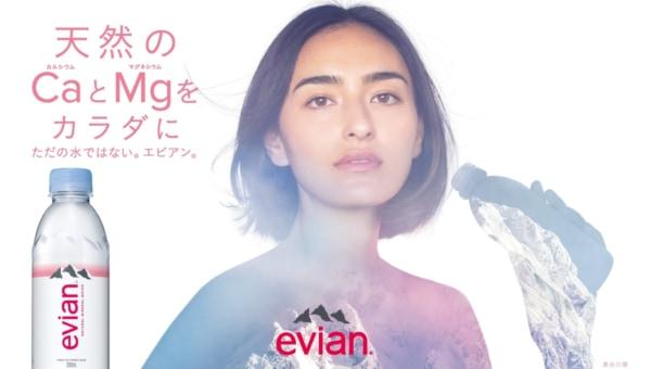 エビアン®新ブランドキャンペーンがスタート