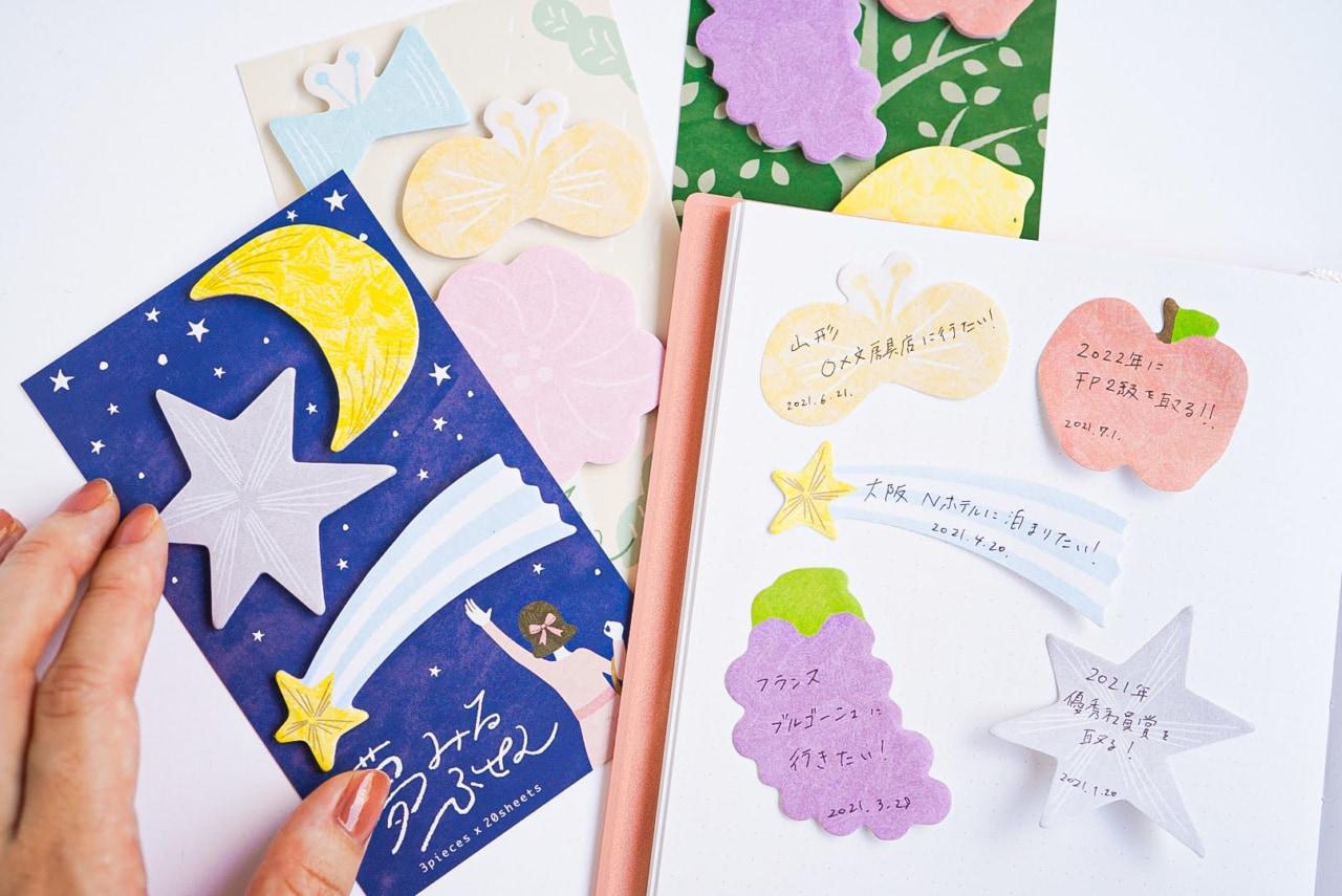 簡単おしゃれ! 自分だけの手帳を作るアレンジ文具おすすめ5選