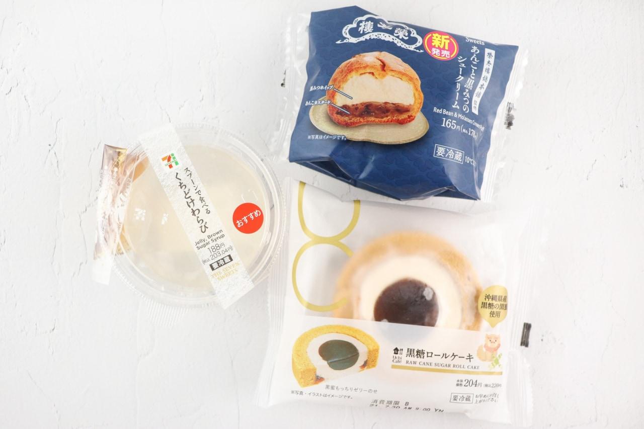 """今こそ食べたい! 日本を感じる新作""""和スイーツ""""で気分を爆上げ"""