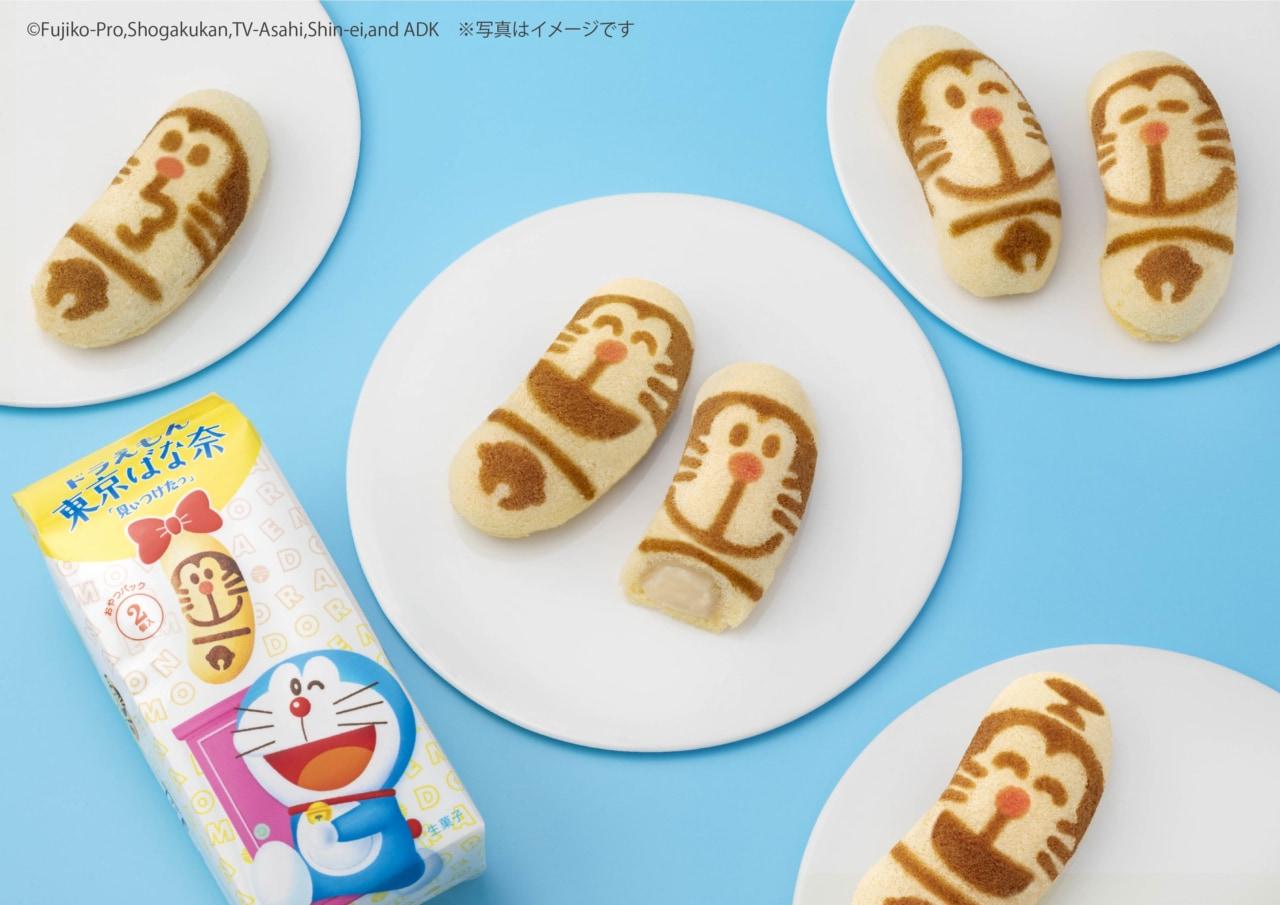 かわいすぎて食べられない! 東京ばな奈からドラえもんデザイン登場
