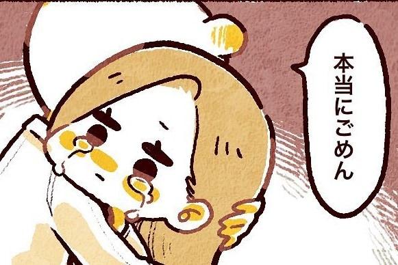 私と浮気相手どっちが大事?【ヤバい元カレと別れた翌日知り合って間もない年下男子と付き合った話 #4】