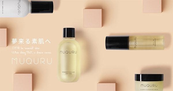 9月1日オープン! 新スキンケアブランド「MUQURU」で無垢肌に