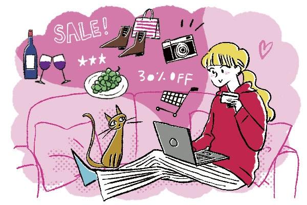 いつ買うのがお得? ネットショッピングで効率よくポイ活する方法