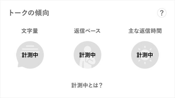 with 課金