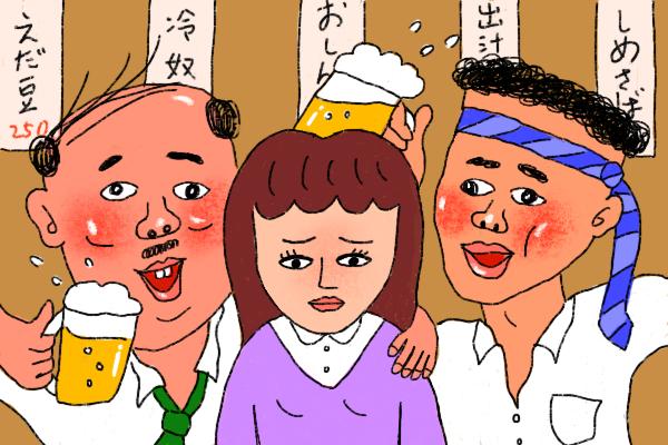 働く女子の必殺技。飲み会の誘いをうまくかわす方法