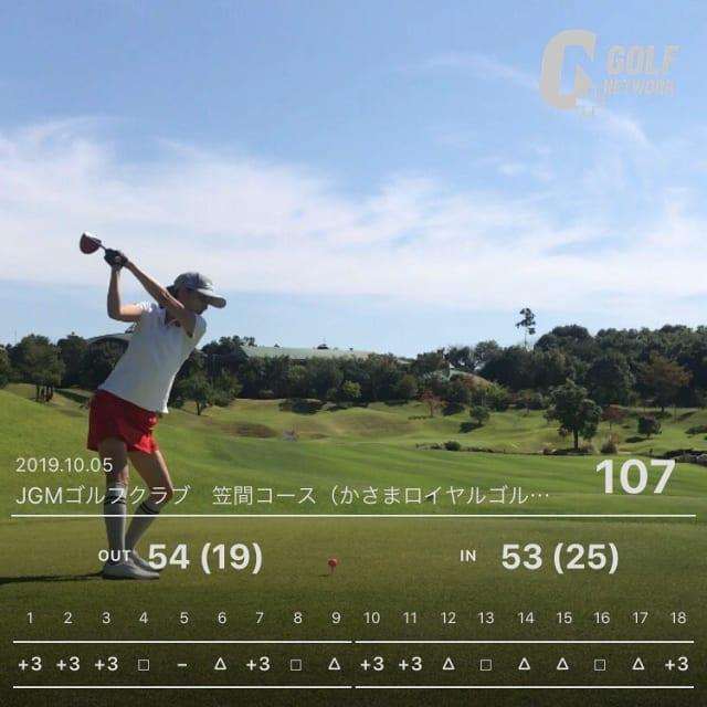 ベスト更新時のスコア⛳️ あれからなかなかベスト更新できず😂 効率よく練習していきたいなぁ⛳️🏌️♀️ .  #vivigolf #ビビコンペ  #ゴルフ女子 #ゴルフウェア #エンジョイゴルフ #ゴルフ初心者 #ゴルフラウンド  #golf #sports #golfgirls #golfwear #はたらくmuse