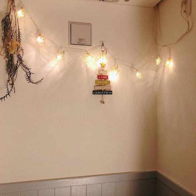 少し気が早いけど、おうちの中をクリスマス仕様に🎄 やっぱりキラキラはテンション上がるよねえ🥳 #クリスマス準備 #おうちクリスマス #おうちイルミネーション #クリスマス #スリーコインズ #一人暮らし #一人暮らしインテリア #インテリア好き #インテリア好きな人と繋がりたい #はたらくmuse